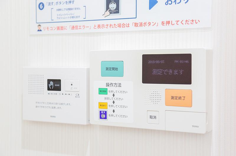 自然な使用感の「尿流量測定装置」を設置